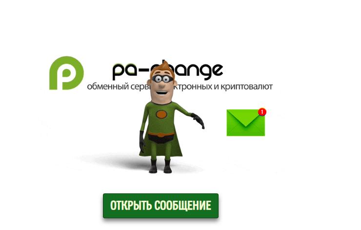 pa-change