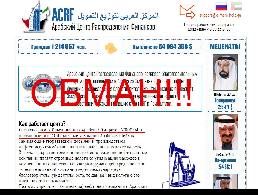 support@dirham-help.ga