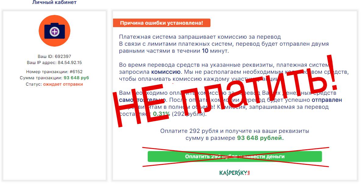 портал забери +свое отзывы
