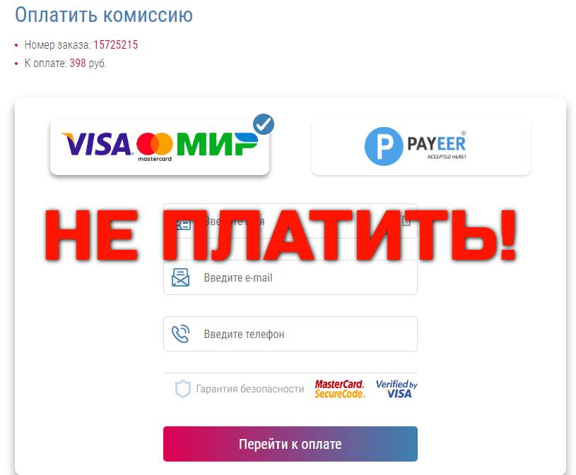 Оператор Виктория кабинет участника 7588