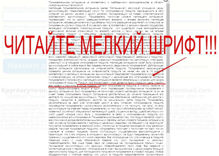 eusifound protonmail com