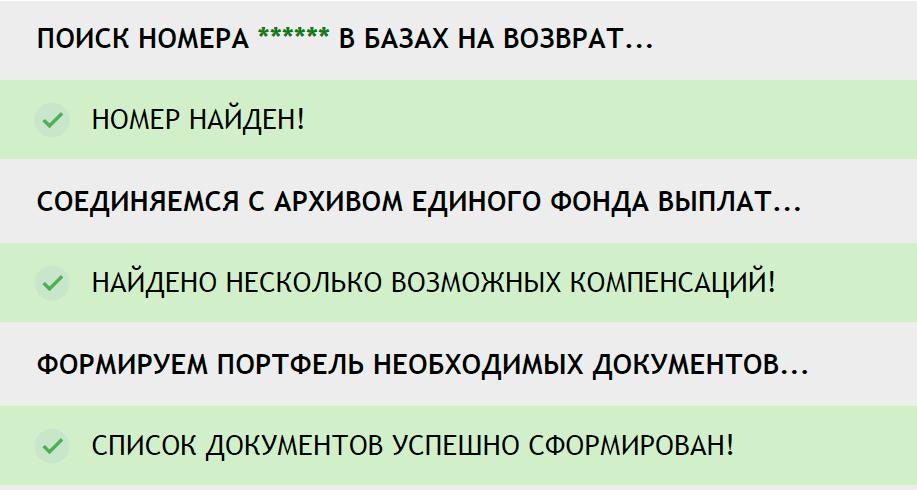 вцфпн независимый центр финансовой поддержки пользователей