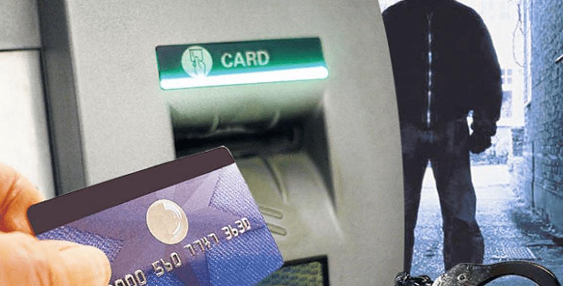 Кража с данных с банковской карты