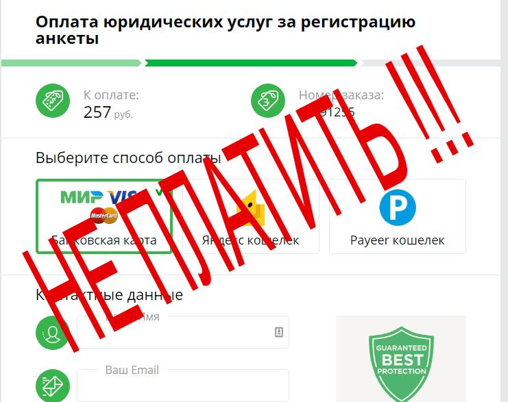 ЕКЦ ВНДС отзывы