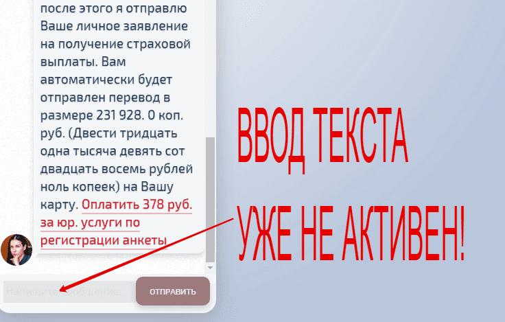 Единый Центр Компенсаций выплаты
