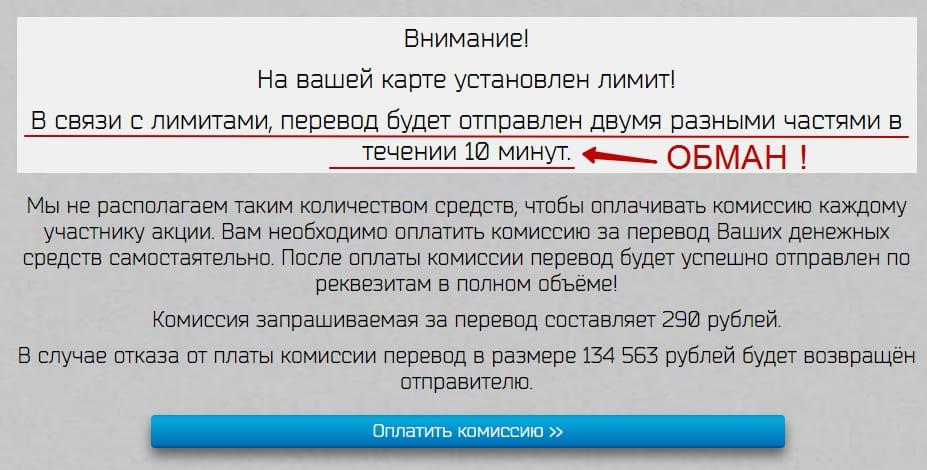 Арс Банк выплаты
