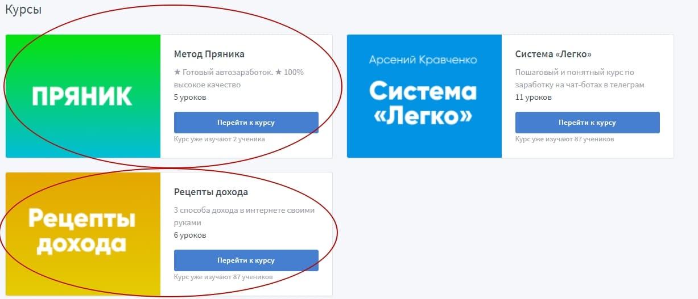 Система Легко 800 рублей за 5 минут отзывы