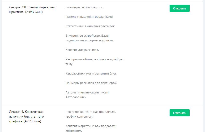 денежные партнерки от Сапыча реальные отзывы