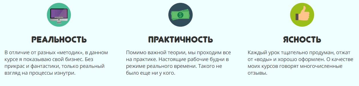 курс денежные партнерки от Сапыча