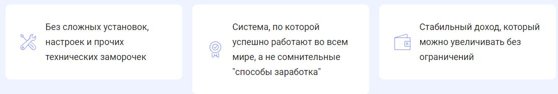 Бизнес Система Свое дело в онлайне Алейченко