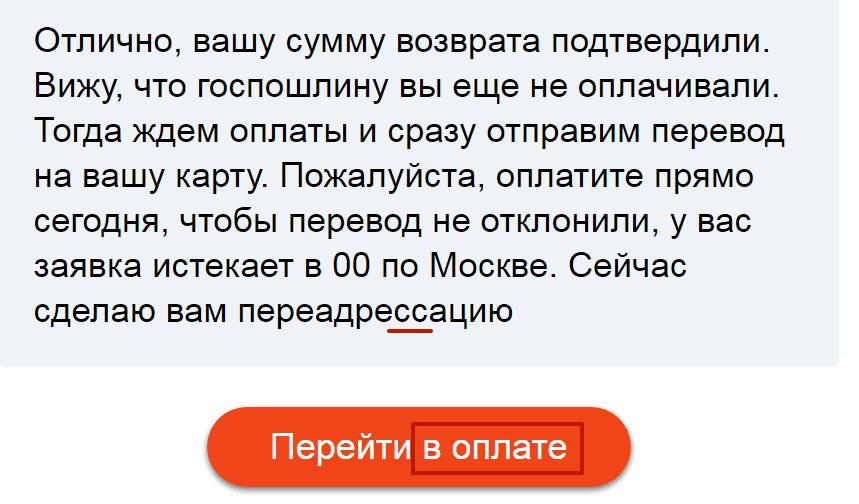 ЕРКЦ выплаты
