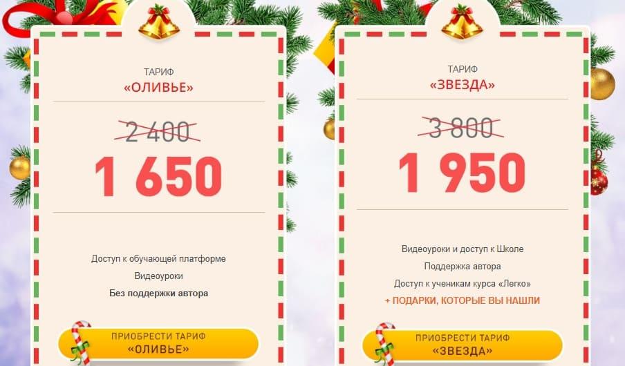 Золотой Огонек автозаработок 200 000 в месяц