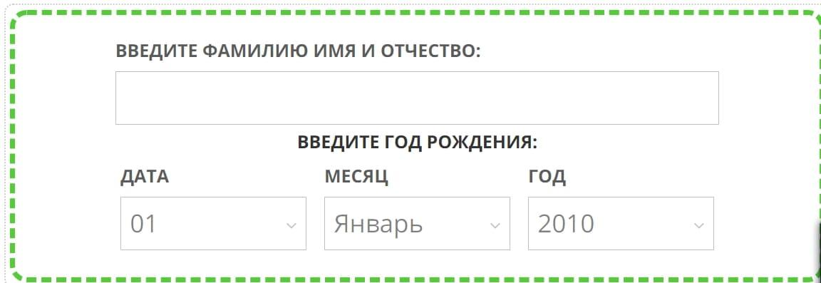 Федеральный онлайн перевод отзывы о курсе