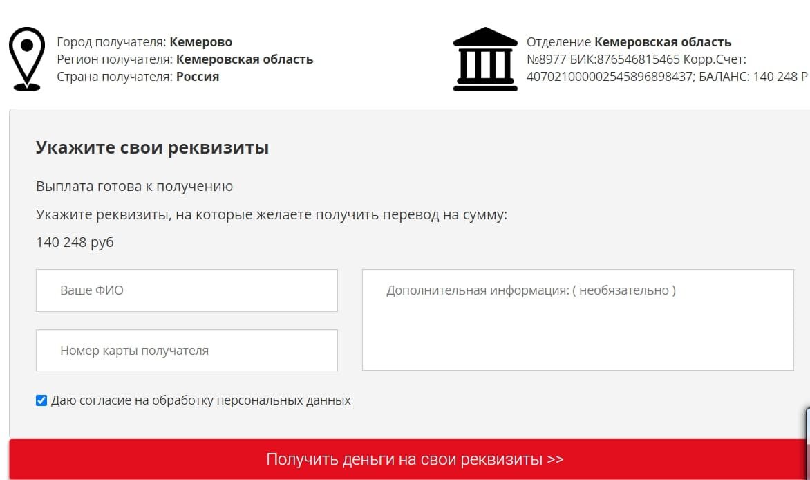 Ваш Банк Онлайн отзывы