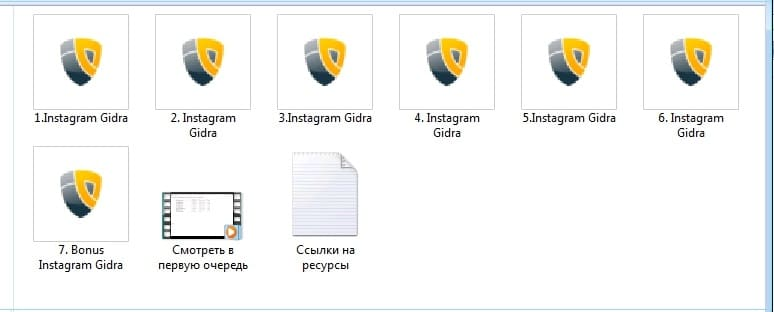 Инстаграм Гидра Михаил Иванов