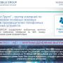 Mobile Group [Лохотрон] — наши отзывы о международной компании
