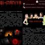 Приз от Fobi-Maniya [Лохотрон] — наши отзывы о денежном вознаграждении