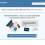 Интернет Эквайринг Онлайн [Лохотрон] – отзывы о зачислении средств на счет