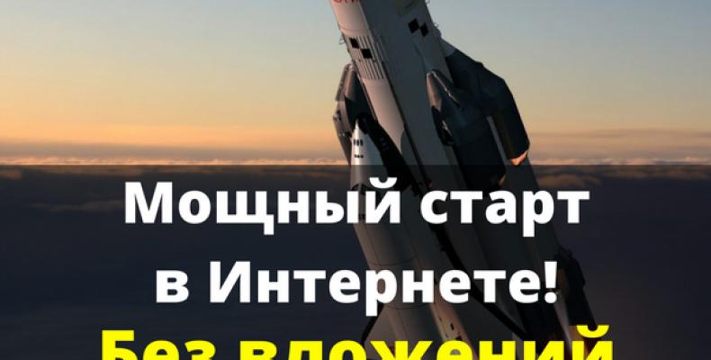 АКП 2.0 [Проверено], автор — Дмитрий Чернышов