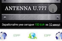 Antenna U 777 [Лохотрон] — Разоблачение программы заработка от Глеба Шелеста