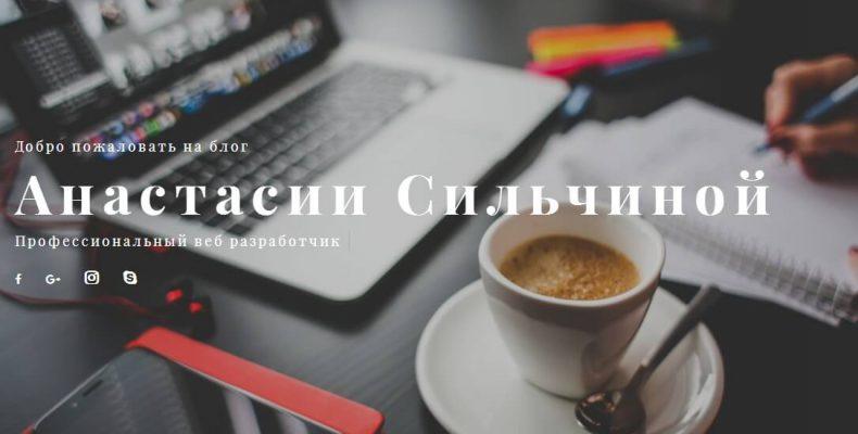 Сервис ZIPTOZIP [Лохотрон] — Блог Анастасии Сильчиной