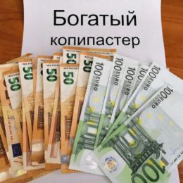 Богатый Копипастер [Проверено] – реальные отзывы о курсе Ольги Арининой