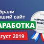 Digital Market [Лохотрон] – наши отзывы о сервисе и блоге Олега Селиванова