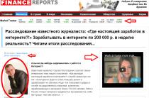 [Лохотрон] WholeSaleProductBiz ru — Сервис оптовых закупок