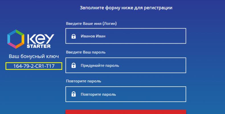 Key Starter [Лохотрон] — Разоблачение проекта Олега Комова