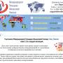 Международная площадка финансовой помощи [Лохотрон] – Наши отзывы