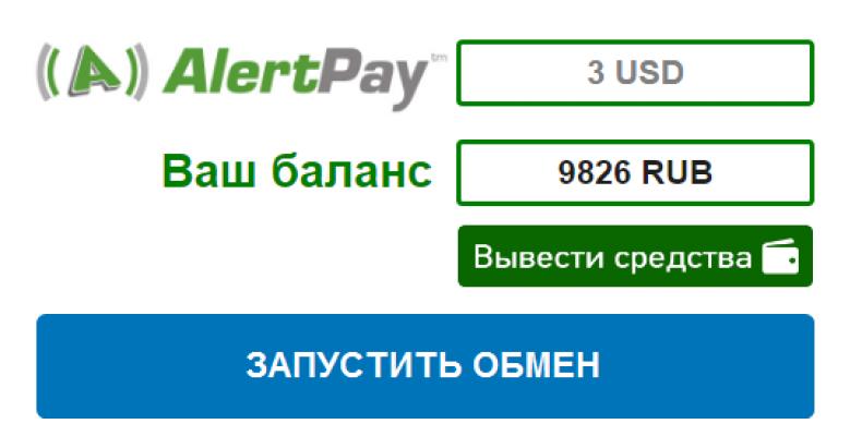 Multi Cash платформа. Автор — Елена Такмакова [Лохотрон]