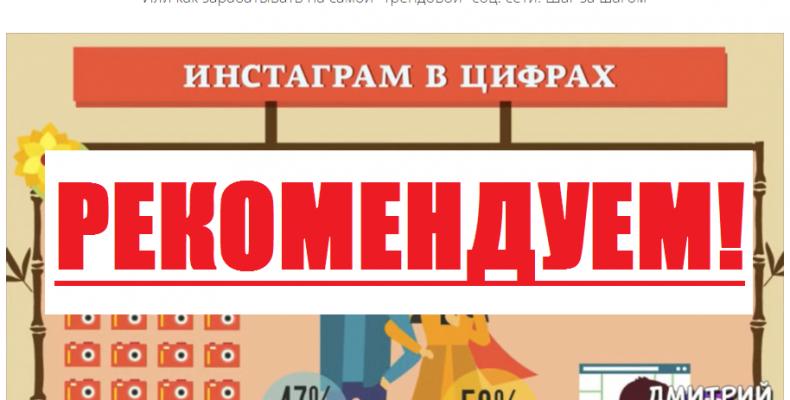 Школа бизнеса [РЕКОМЕНДУЕМ], автор — Дмитрий Штейн