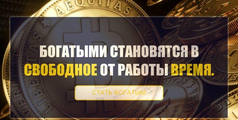 CRYPTOWORLD [Лохотрон] — способ заработка от Дениса Егорова