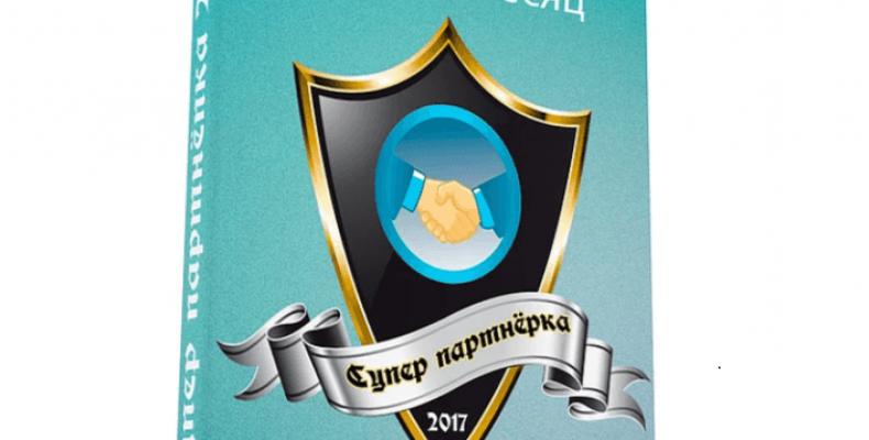 Супер Партнерка 2.0 [Проверено] — Заработок от 69000 рублей в месяц
