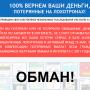 ВЦФПН [Лохотрон] — отзывы о Независимом центре финансовой поддержки пользователей