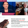 WalletBay [Лохотрон] — Наши отзывы о внебюджетном фискальном портале