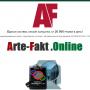 Arte-Fakt.Online [Лохотрон] — Единая система онлайн заработка