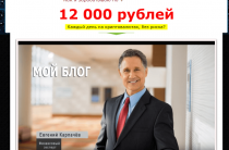 Cmartcoin [Лохотрон] — заработок от Евгения Карпачева
