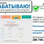 INVEST MAX [Лохотрон] — отзывы о заработке от Кирилла Афанасьева