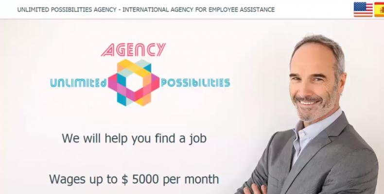 Блог Сергея Орлова [Лохотрон] и Unlimited Possibilities Agency