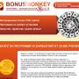 Bonus Monkey [Лохотрон] – отзывы о программе сборщик бонусов v.2.18