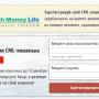 Cash Money Life [Развод] – работа в системе BitPay