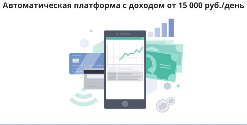 Cashsend v 1.09 [Лохотрон] — Автоматическая платформа Cashsend ru