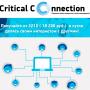 Critical Connection [Лохотрон] — Наши отзывы о системе