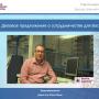 Electrical Unternehmen Engineering [Лохотрон] – Деловое Предложение о Сотрудничестве