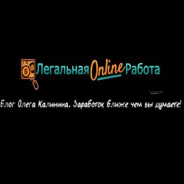 Fast Money Box [Лохотрон] – Разоблачение блога Олега Калинина