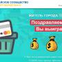 Европейское Сообщество Интернет Маркетинга [Лохотрон] – наши отзывы