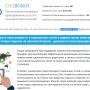 СоцBonus [Лохотрон] – отзывы о платформе единовременных выплат