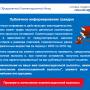 Объединенный Компенсационный Фонд [Лохотрон] – наши отзывы