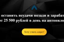 DEMER PRO [Лохотрон] — отзывы о платформе онлайн мониторинга